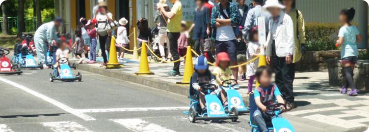 足踏式ゴーカートや自転車の貸し出し